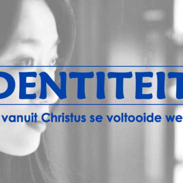 (Switch to English) Identity #7